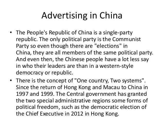 An introduction to the capitalistic and communistic country of china and the history of hong kong