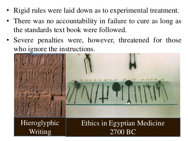 an analysis of the code of hammurabi who was the king of babylon King hammurabi who ruled babylon from 1792–1750 bce is most famous for hammurabi's code historical analysis.