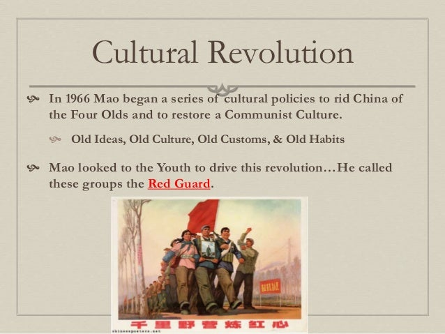 a history of communist china Alternative titles: ccp, cpc, chung-kuo kung-ch'an tang, communist party of china, zhongguo gongchan dang chinese communist party (ccp) , also called communist party of china (cpc) , chinese (pinyin) zhongguo gongchan dang or (wade-giles romanization) chung-kuo kung-ch'an tang , political party of china.