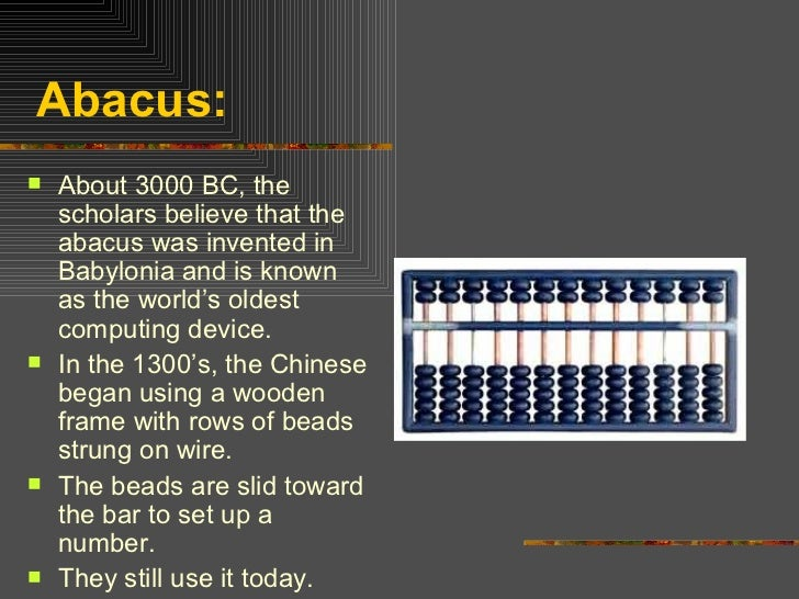 The history of computers ppt download.