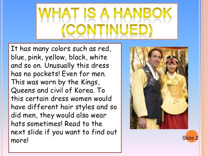 History of hanbok[1]