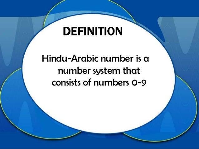 History of hindu arabic numerals