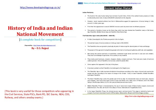 http://www.developindiagroup.co.in/ History of India and Indian National Movement [A complete book for competitors] Prepar...