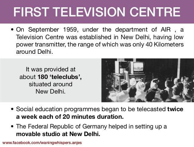 History of radio broadcast in india Research paper Sample