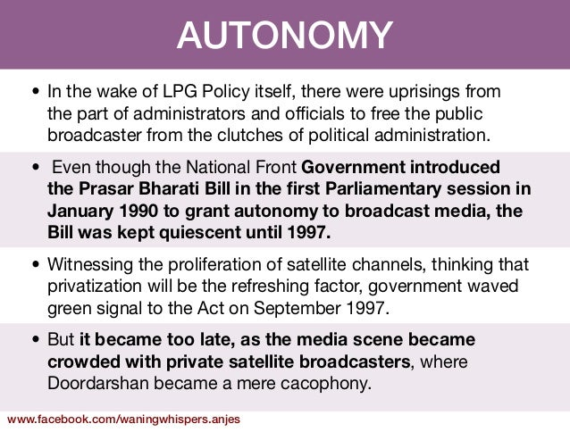 History Of Indian Broadcasting