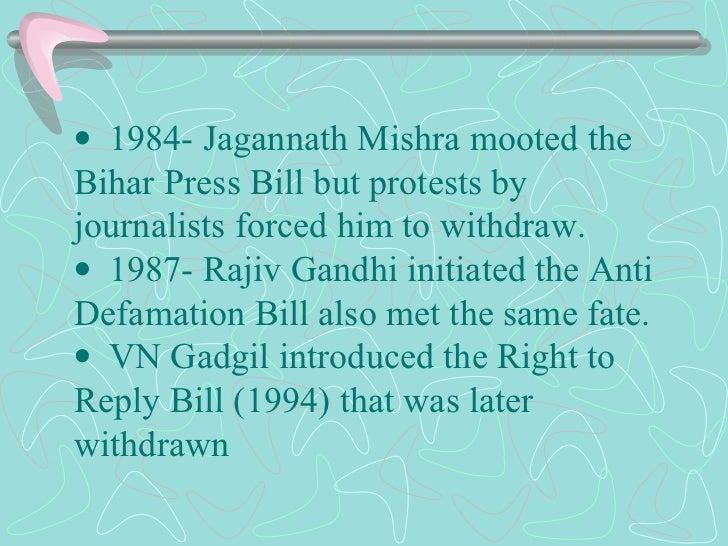   1984- Jagannath Mishra mooted the Bihar Press Bill but protests by journalists forced him to withdraw.   ...