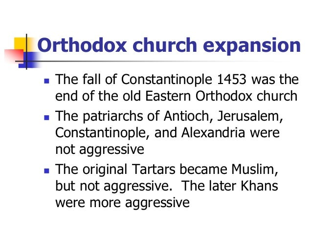 an overview of the concept of christianity in roman catholic and orthodox catholic Orthodox christianity  modernism (roman catholicism), catholic  and laity committed to the concept of secularism anti-catholic uprisings during the.