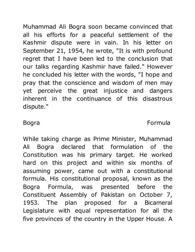 Bogra Formula