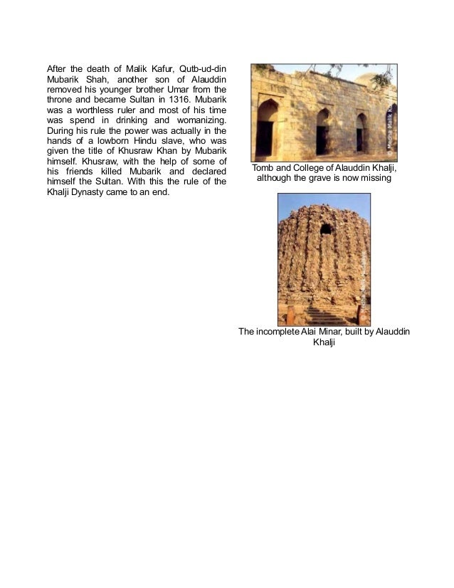 history of pakistan 1912 to date essay Festivals in pakistan christmes, eid, hari raya, ramadan, online reseravation of hotels & festival tickets for basant horse & cattlle show lahore sindh mango festival & urs of shrines.