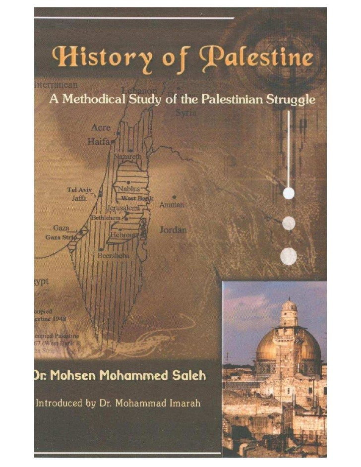 Different Architectural Styles Exterior House Designs: History Of Palestine