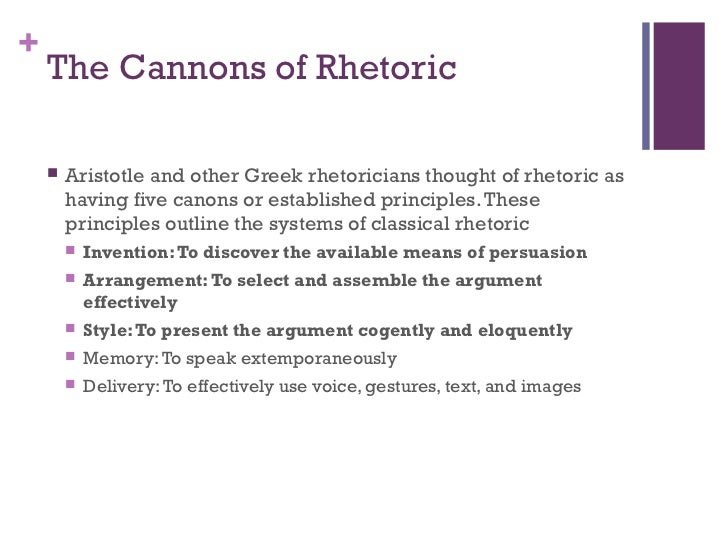 five canons of rhetoric pdf