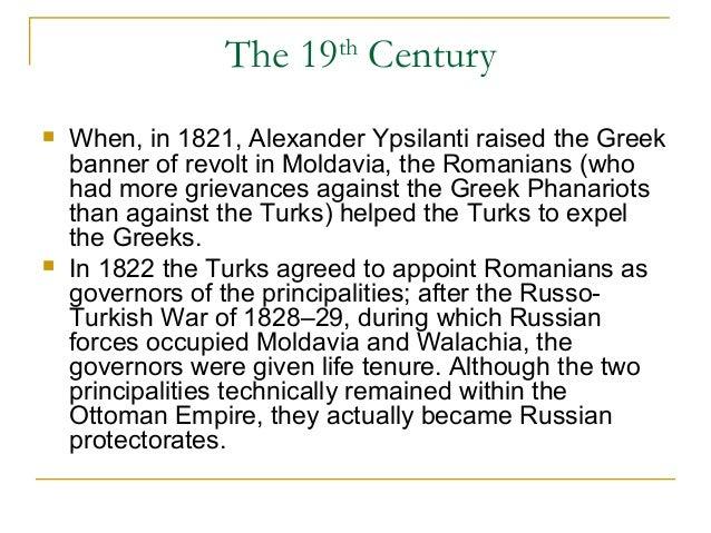 History Of Romanian Turkish Relations