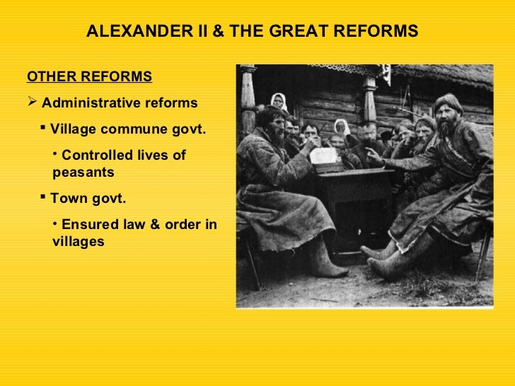 an introduction to the history of alexander ii Alexander ii had been a reformer and a liberal, introducing 20 years earlier the emancipation of the serfs and keen to introduce a raft of new reforms in consequence of the tsar's violent end, his son and the new tsar, alexander iii, undid much of alexander ii's reforms, suppressed liberalism and brought back the full force of autocracy.
