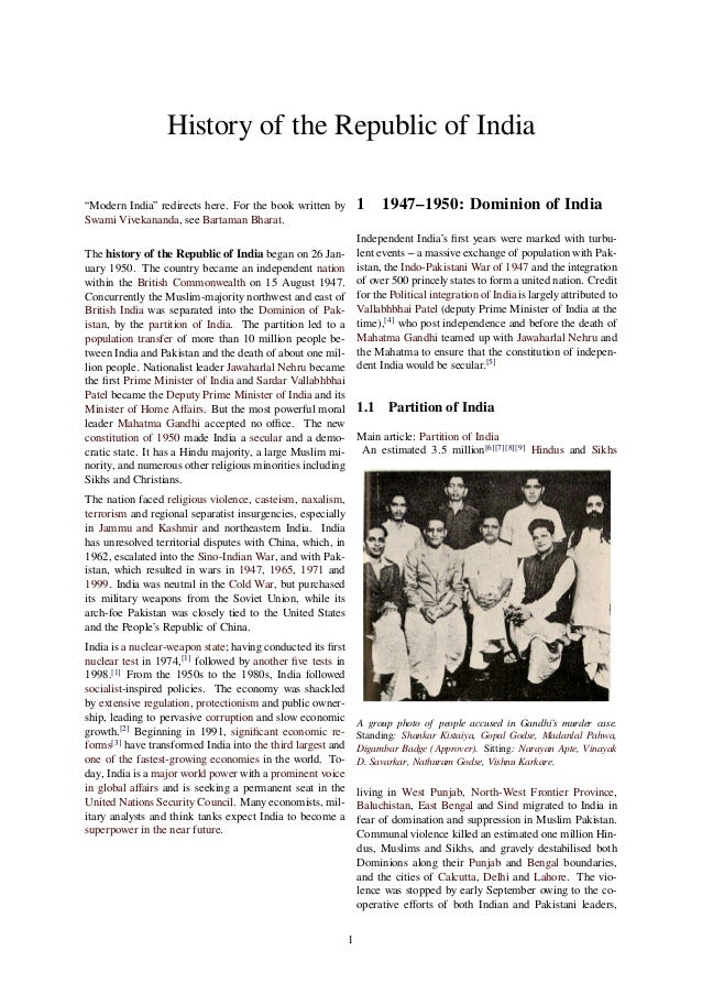 an introduction to the history of the republic of india A brief history on kenya  whilst inviting many of their kith and kin who were mainly traders from india to join  kenya became a republic with kenyatta as its.