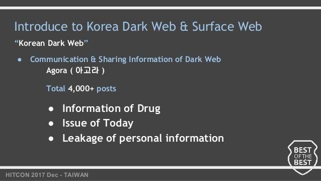 "HITCON 2017 Dec - TAIWAN Introduce to Korea Dark Web & Surface Web ""Korean Dark Web"" ● Communication & Sharing Information..."