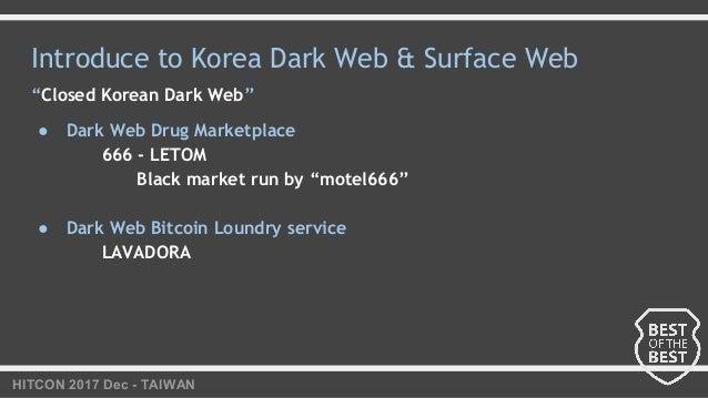 "HITCON 2017 Dec - TAIWAN Introduce to Korea Dark Web & Surface Web ""Closed Korean Dark Web"" ● Dark Web Drug Marketplace 66..."