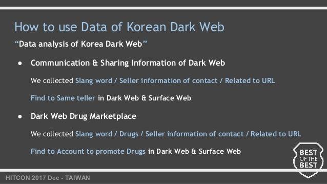 "HITCON 2017 Dec - TAIWAN How to use Data of Korean Dark Web ""Data analysis of Korea Dark Web"" ● Communication & Sharing In..."