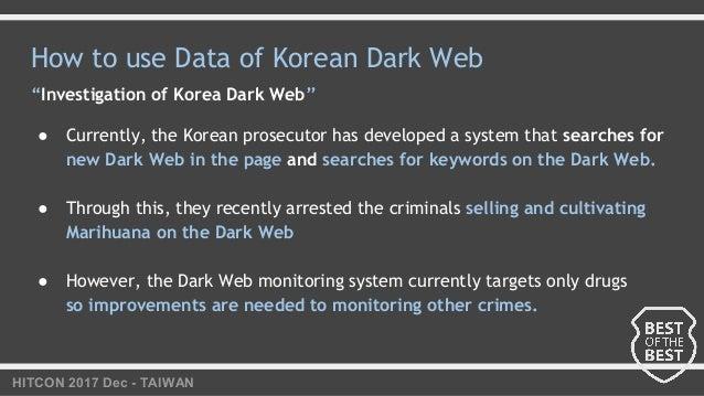 "HITCON 2017 Dec - TAIWAN How to use Data of Korean Dark Web ""Investigation of Korea Dark Web"" ● Currently, the Korean pros..."
