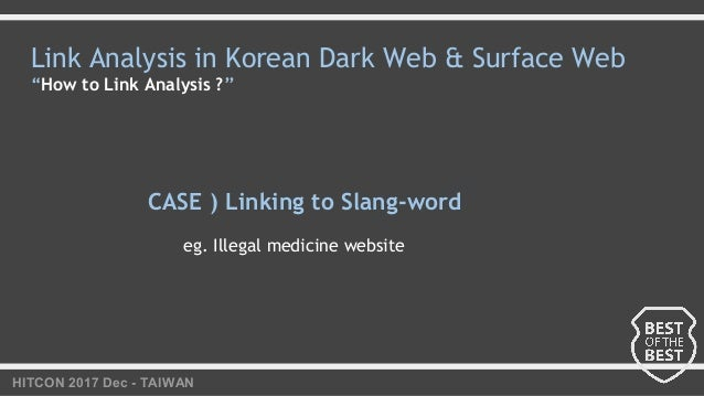 """HITCON 2017 Dec - TAIWAN Link Analysis in Korean Dark Web & Surface Web """"How to Link Analysis ?"""" CASE ) Linking to Slang-w..."""