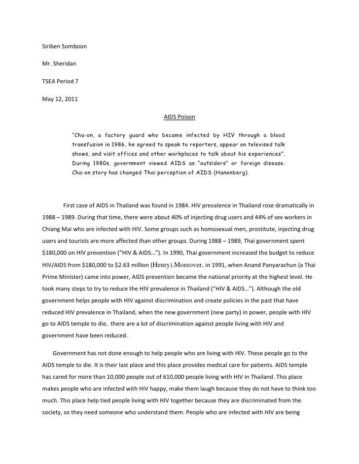 Hiv aids essay papers