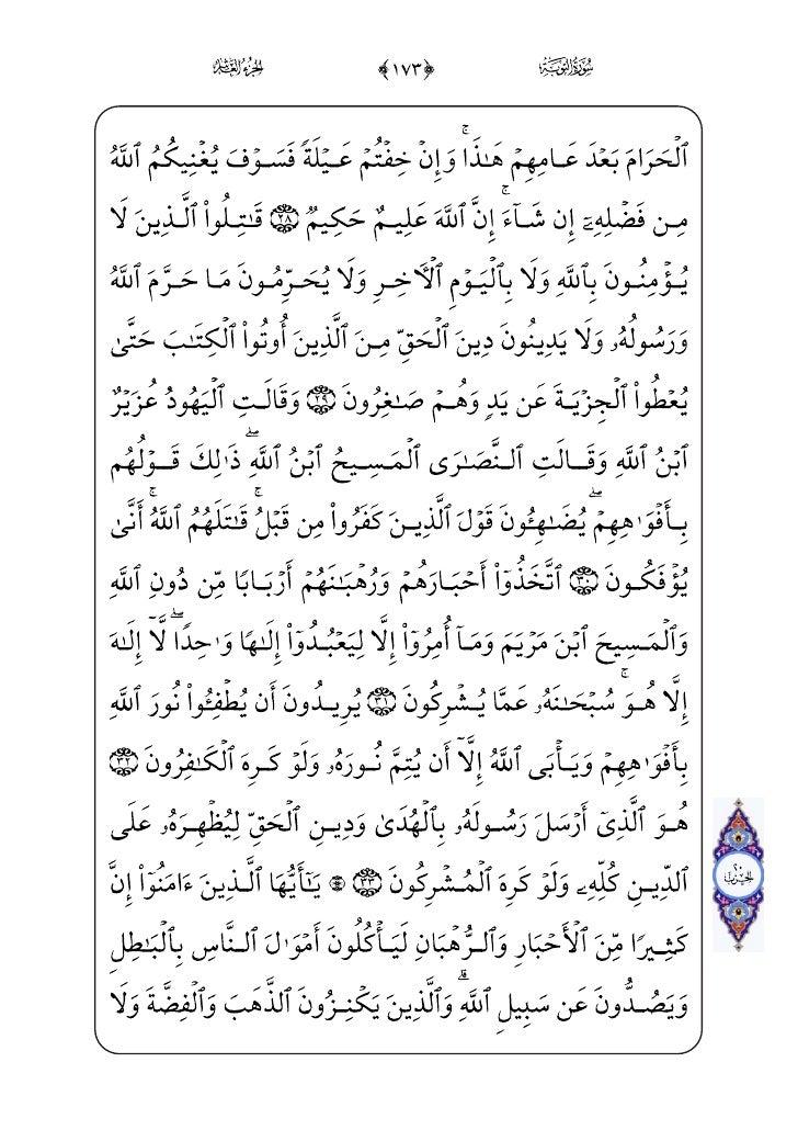 Hizb 20