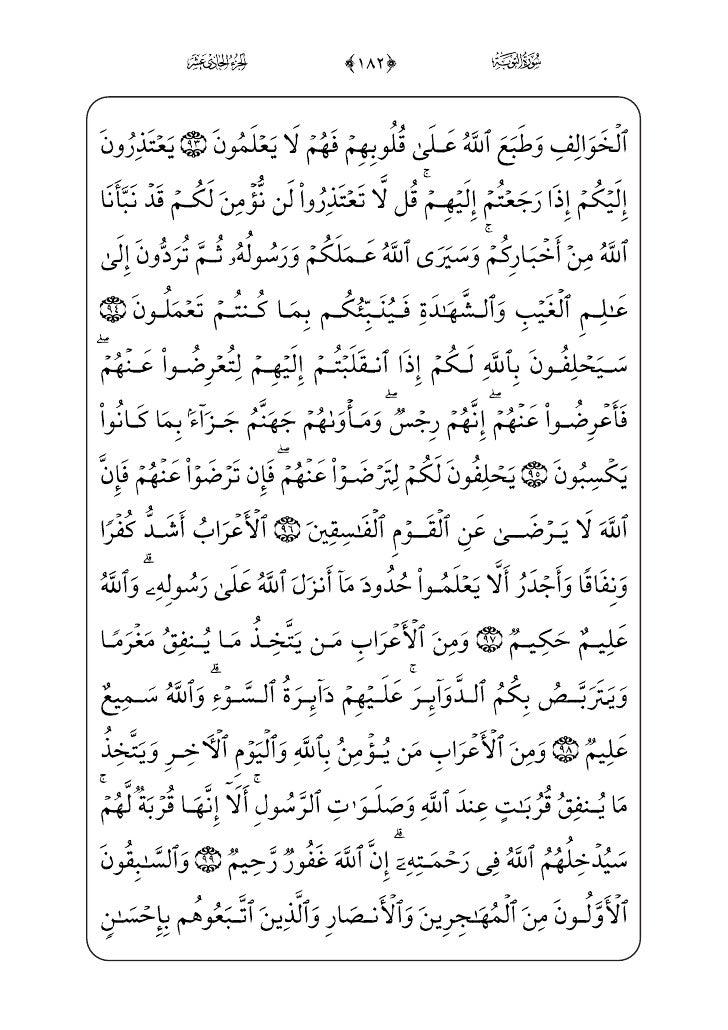 Hizb 21