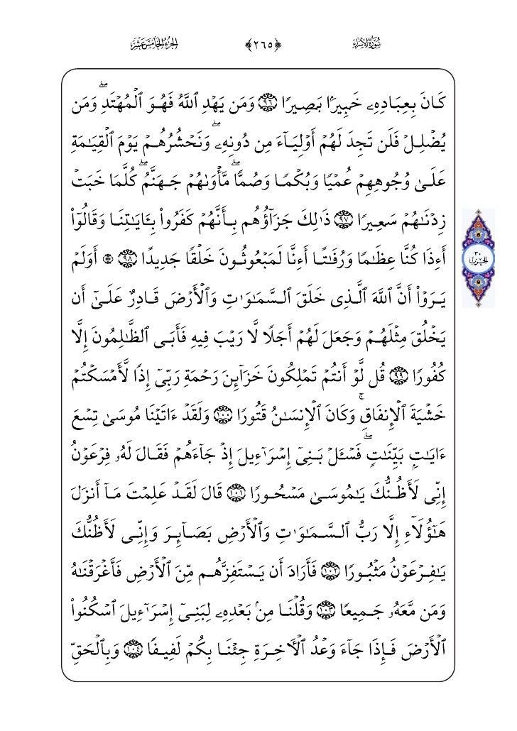 Hizb 30