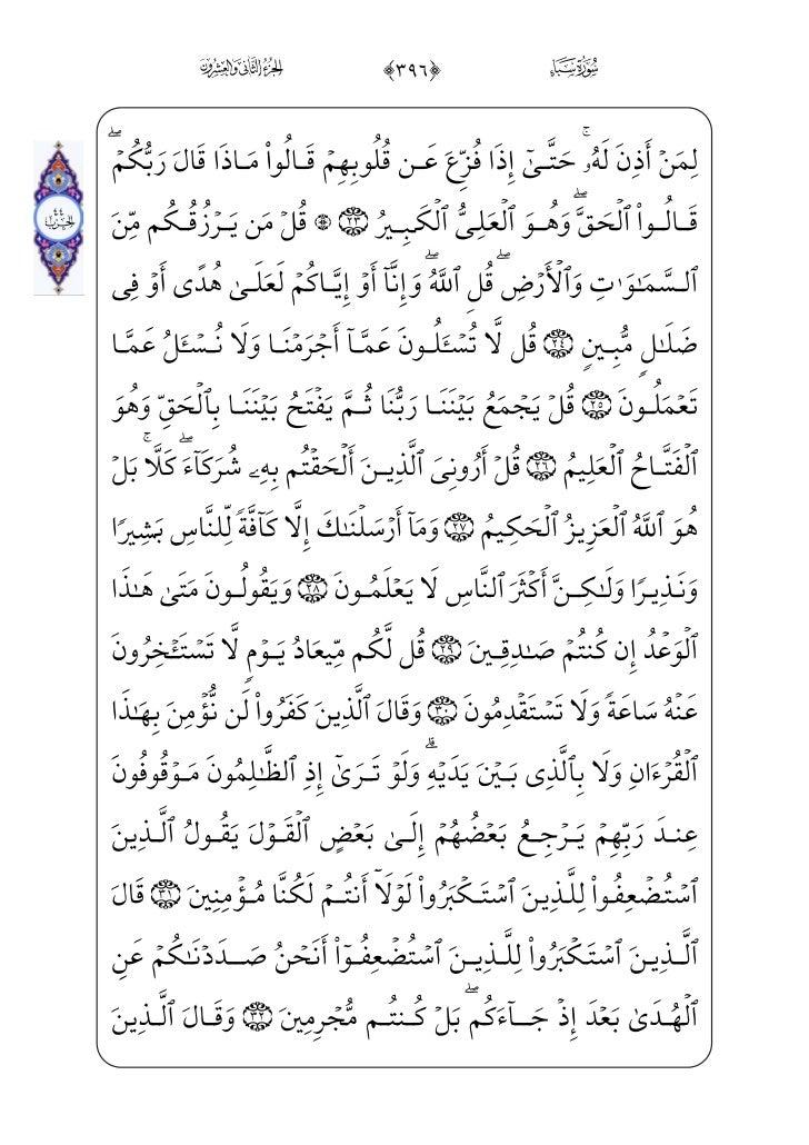 Hizb 44