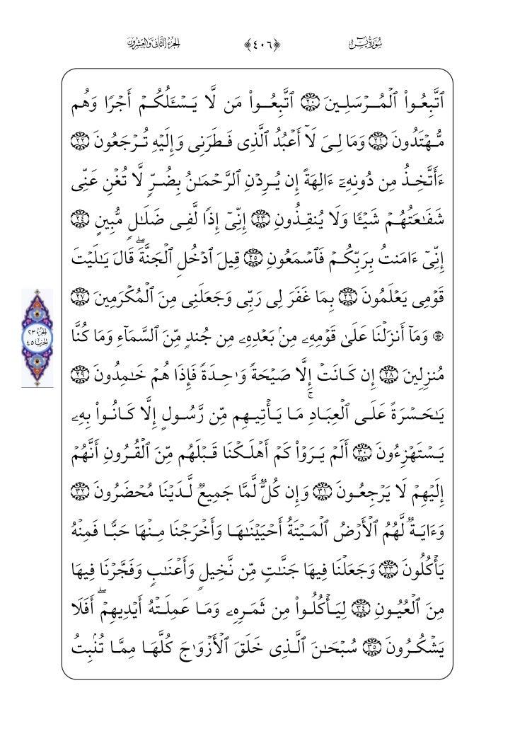 Hizb 45