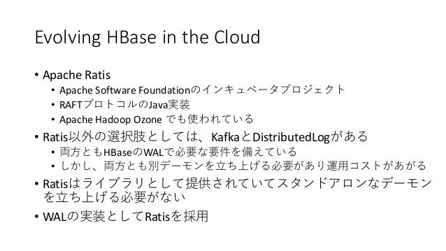Evolving HBase in the Cloud • Apache Ratis • Apache Software Foundation • RAFT Java • Apache Hadoop Ozone • Ratis Kafka Di...