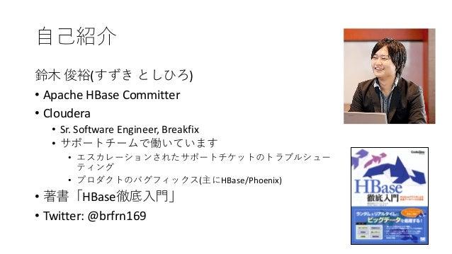 ( ) • Apache HBase Committer • Cloudera • Sr. Software Engineer, Breakfix • • • ( HBase/Phoenix) • HBase • Twitter: @brfrn...