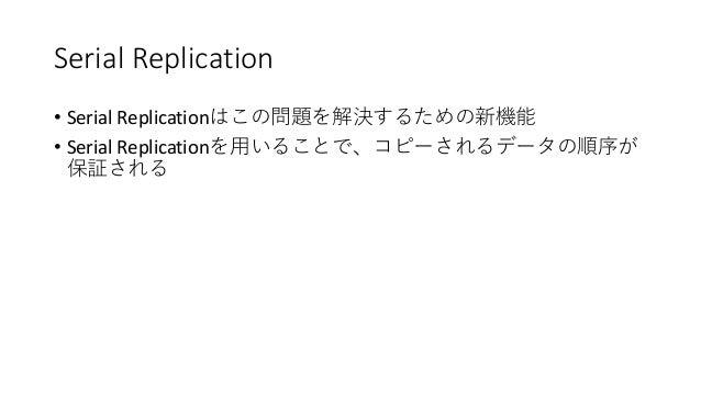 Serial Replication • Serial Replication • Serial Replication