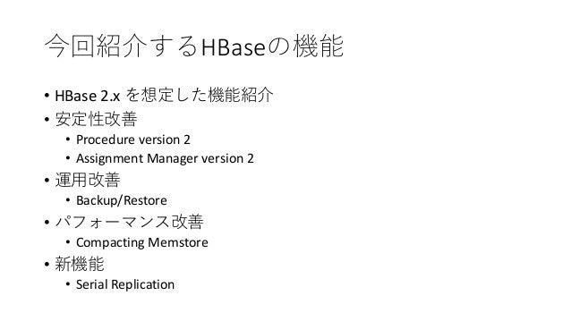 HBase • HBase 2.x • • Procedure version 2 • Assignment Manager version 2 • • Backup/Restore • • Compacting Memstore • • Se...