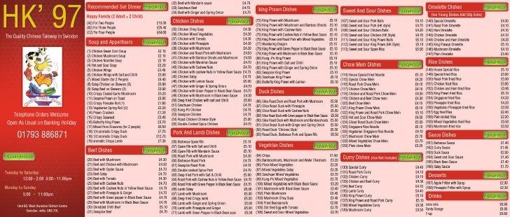 Hk97 takeaway-menu-swindon