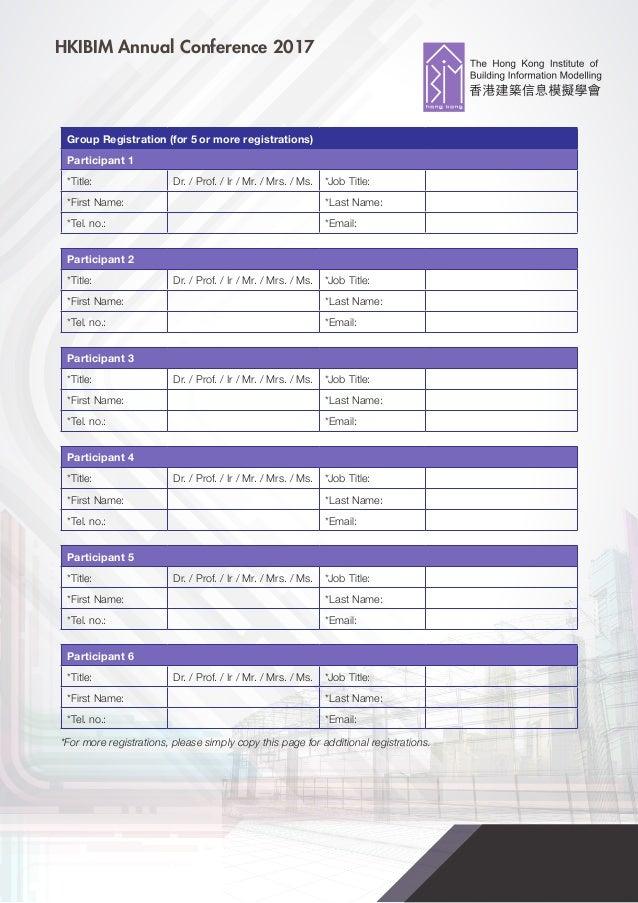 HKIBIM Annual Conference 2017 – Registration Open
