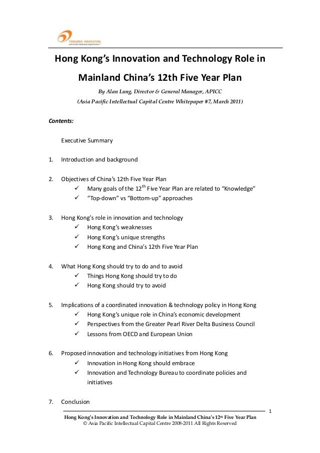 HongKong'sInnovationandTechnologyRolein                       MainlandChina's12thFiveYearPlan   ...