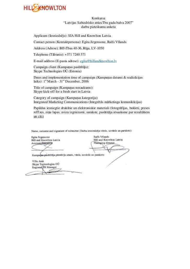 """Konkursa                      """"Latvijas Sabiedrisko attiecTbu gada balva 2007""""                                  darbu piet..."""