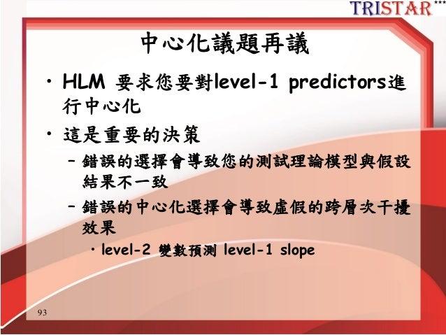Hlm centering   Essay Sample