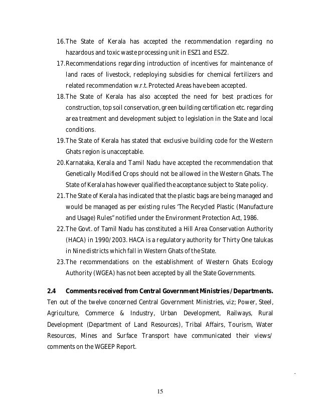 examples of a proposal essay