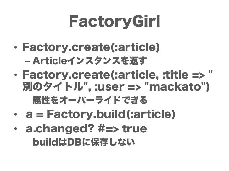 """Sequence[:article_title, :user_name, :body].each do 
