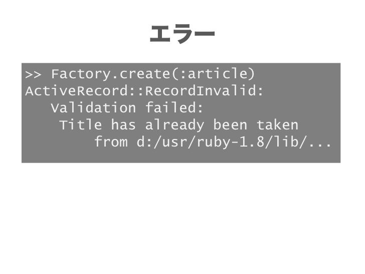 """Article.titleにシーケンスを使うFactory.define :article 