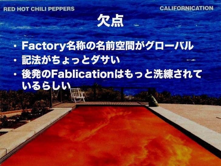 FactoryGirl入門