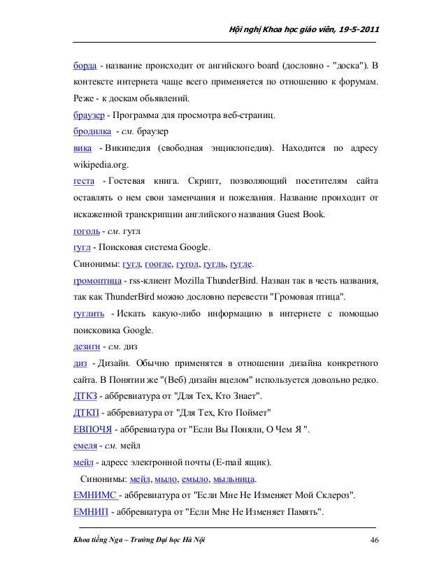 Ббс доска объявлений знакомства москва 4