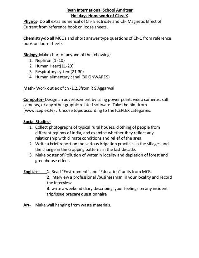 ryan international school amritsar holiday homework 2013