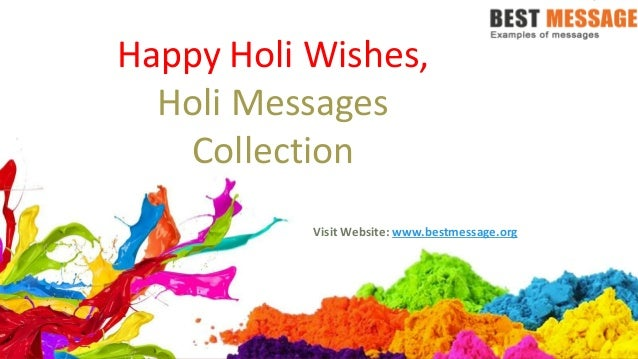 Happy Holi Wishes 2019 Holi Messages Holi Greetings Images