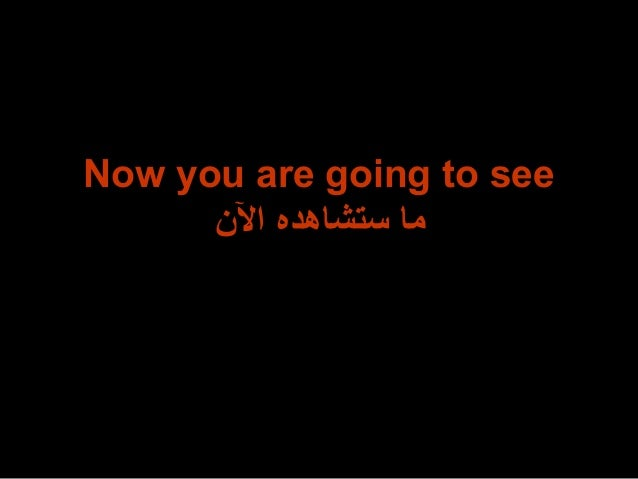 Now you are going to see ال