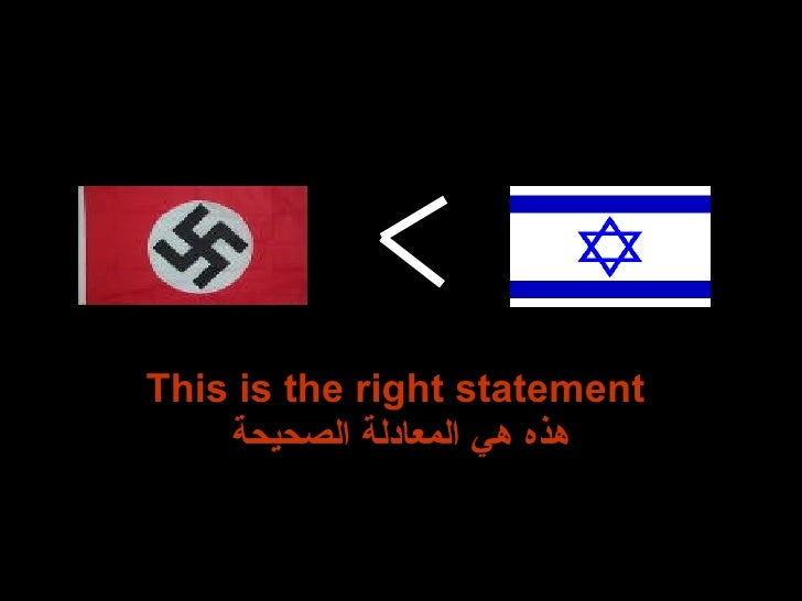 This is the right statement  هذه هي المعادلة الصحيحة