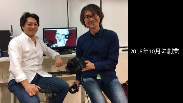 2016 HTC Vive