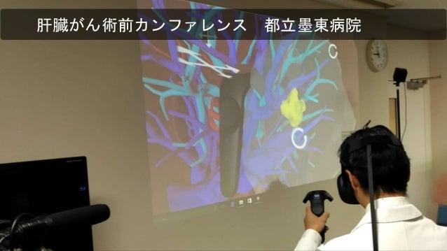志賀泌尿器部長 NTT東日本関東病院