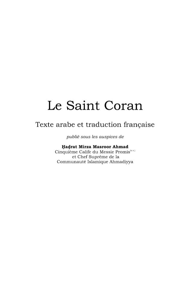 The Holy Qur'an Arabic text and French Translation - Le  Saint Coran